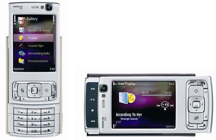 nokia-n95-mobile-phone
